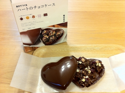 ハートのチョコケース