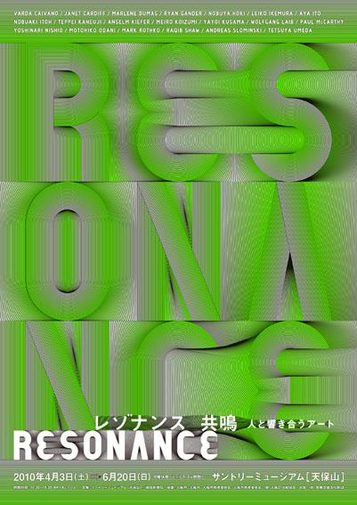resonance1.jpg