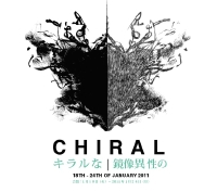 「CHIRAL (キラルな|鏡像異性の)」