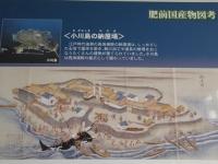 小川島の捕鯨