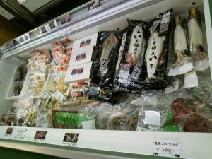 シーマート冷凍品