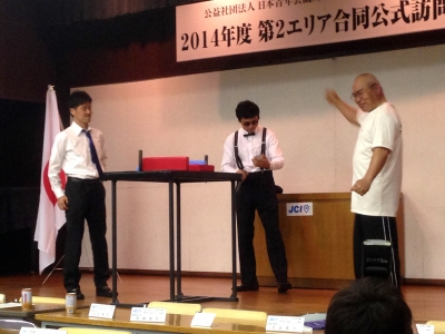 松山JCの奥村君も世界チャンプに挑戦!