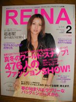 REINA 2月号
