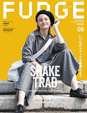 magazine_fudge183_201809.jpg