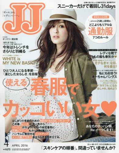 JJ 201604