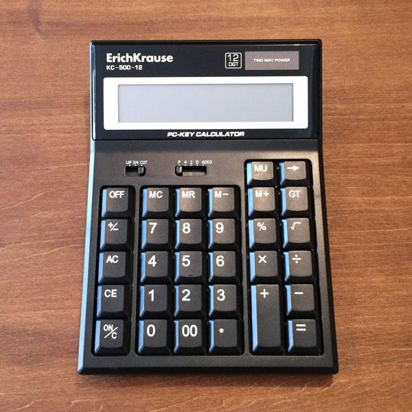 エリッククラウスの電卓