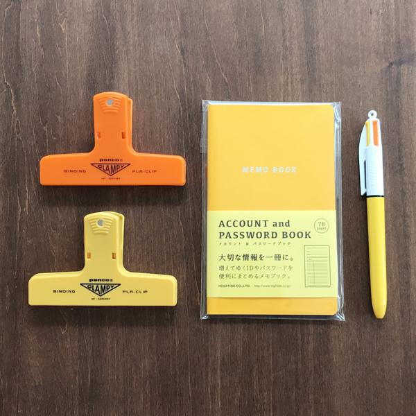 黄色い雑貨