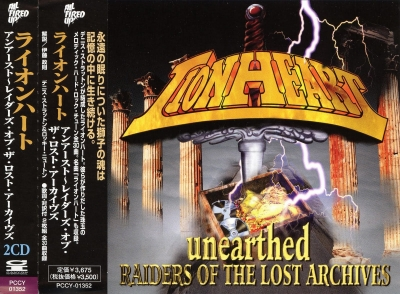 Lionheart / Unearthed