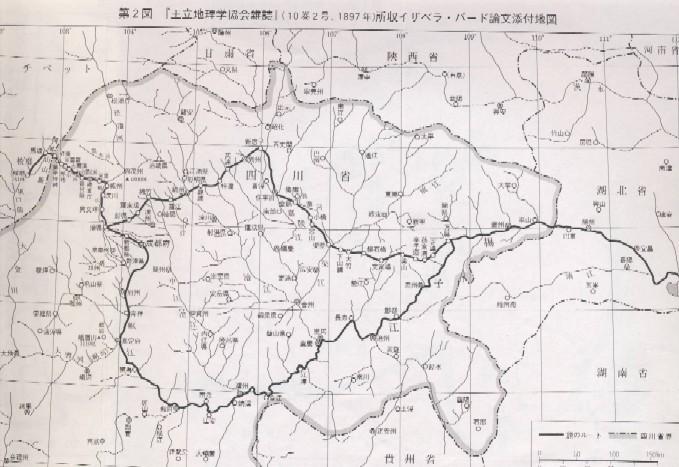 中国ルート、イザベラ・バード