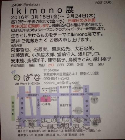 のばなDM地図.jpg
