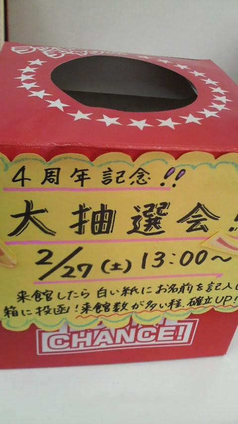 2010020313230001.jpg