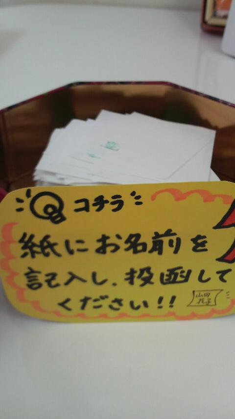2010020313230000.jpg