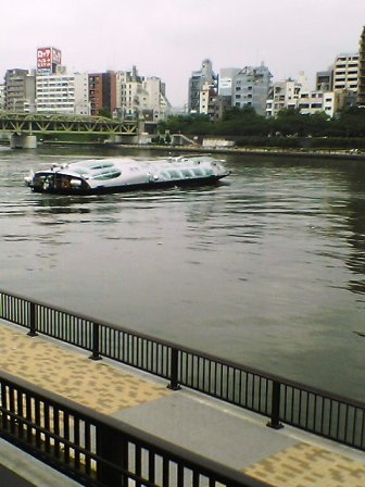 宇宙戦艦ヤマト?