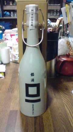 純米酒「スクウェアーワン」