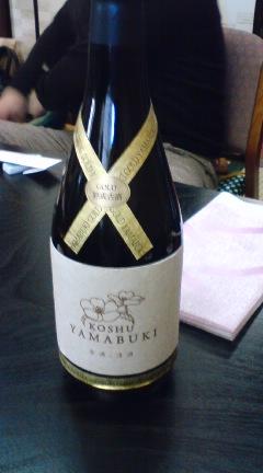 金紋秋田酒造の日本酒熟成古酒「山吹」