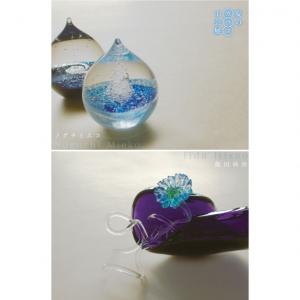 セコメロンガラス工芸