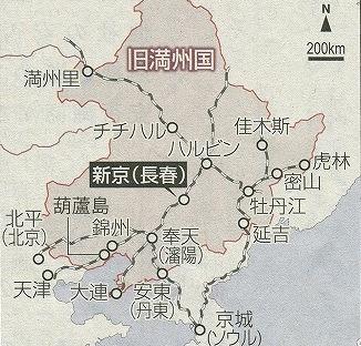 満州国地図