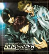 ゼロサムドラマCD_BUS GAMER
