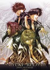 最遊記RE-2009カレンダー