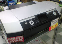 PM-D800