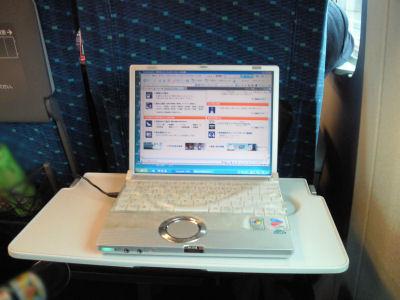 新幹線で無線LAN