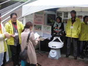 NTTイベント