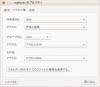 Ubuntuのフォントの追加3