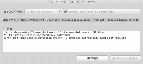 ImageWriter2