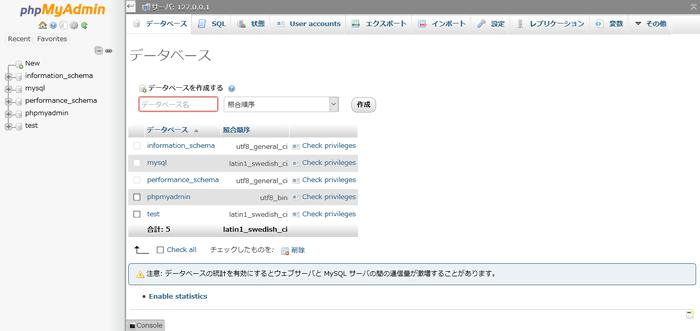 phpMyAdmin-DB1