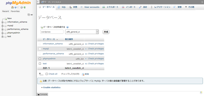 phpMyAdmin-DB2