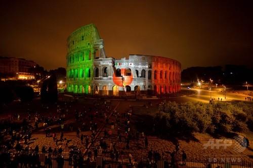 日伊国交樹立150周年、国旗モチーフにコロッセオをライトアップ1