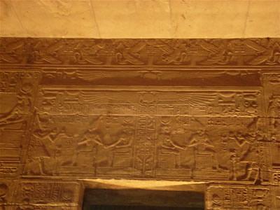 エジプト イシス神殿