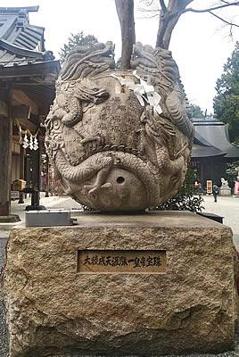 御室浅間神社 宝珠