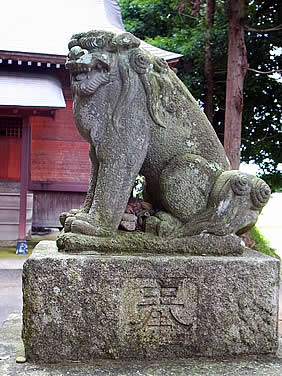 鉾田市 主石神社