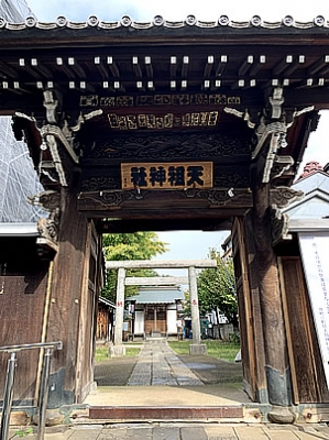 早稲田 天祖神社 ミーアクリスタル