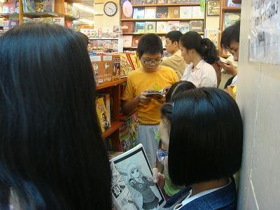 ホーチミンの書店:漫画コーナー