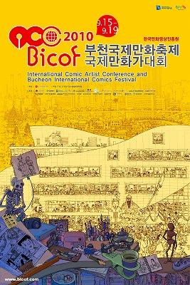 ICC&BICOF2010