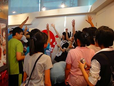 富川国際漫画フェスティバル|日本政府観光局