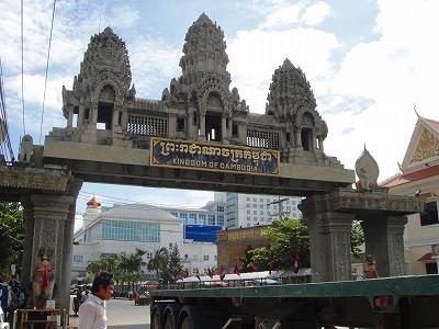 タイ・カンボジア国境