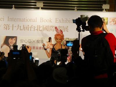 第19回台北國際書展 アンバーアン(安心亞)サイン会