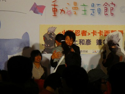 第19回台北國際書展 井上和彦サイン会