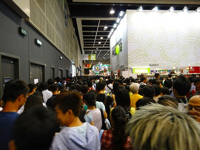 香港書展2011