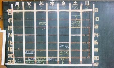2011/10/1 練習