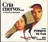 映画「カラスの飼育」サントラ