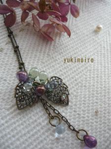 木の実と露のネックレス
