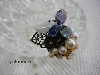 小鳥と木の実のリング(青系)