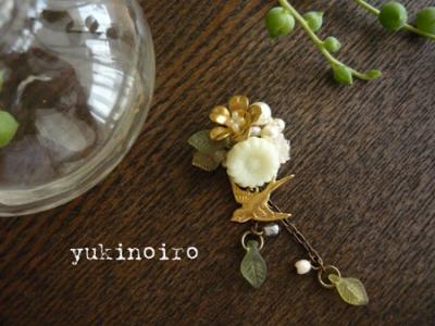 花とコトリのミニブローチ