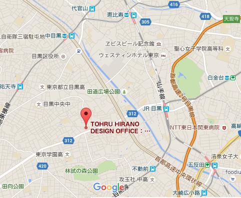 ヒラノデザインオフィス