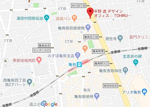 平野透デザインオフィス:アクセス地図