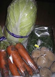 地元の野菜です。